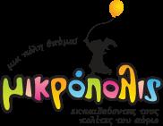 mikropolis logo