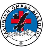 Ελληνική Ομάδα Διάσωσης Αττικής